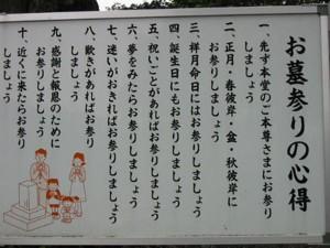 20150708yasakaji-2